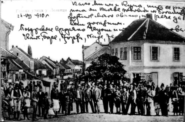 stara slika Loznice iz 1910 godine
