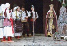 Održan humanitarni koncert za pomoć Srbima sa Kosova i Metohije