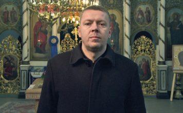 Miloš Petrović sveštenik Loznica