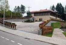 Obrazovno kulturni centar Tršić