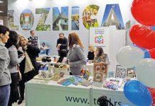 Sajam turizma Loznica