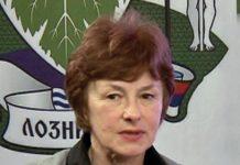 Zlatica Krsmanović Loznica