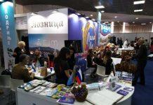 Loznica na 41. Međunarodnom sajmu turizma u Beogradu